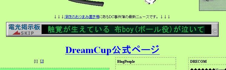 b0031697_1435252.jpg