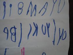 ユキちゃんからパパへのお手紙_f0106597_2391730.jpg