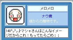 c0084904_132936.jpg