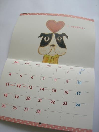 新しいカレンダー_d0014507_17475745.jpg