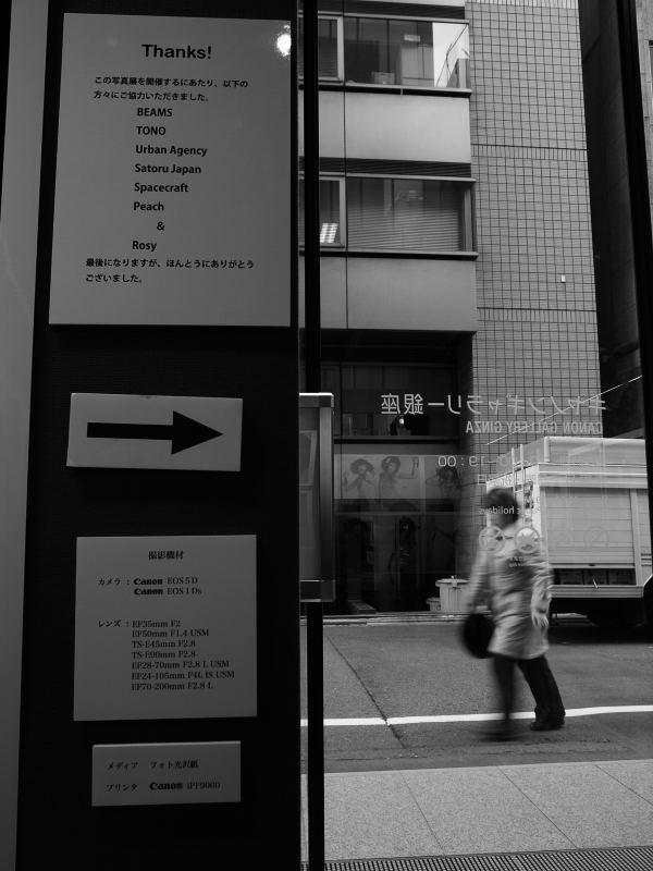 コシナ研究会オフ会【禁煙三十一日目】_e0004009_02007.jpg