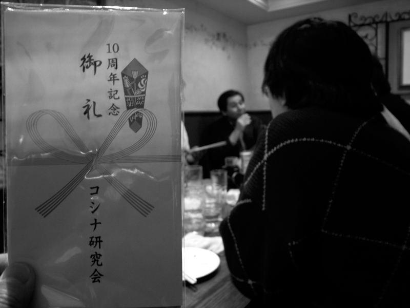 コシナ研究会オフ会【禁煙三十一日目】_e0004009_0213089.jpg