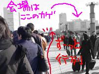b0019611_22398.jpg