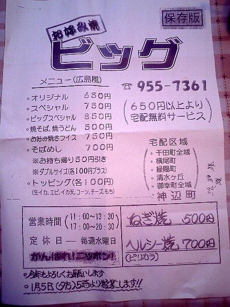 b0002914_7373997.jpg