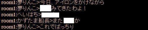 f0029614_1432562.jpg