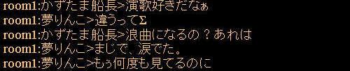 f0029614_1437236.jpg