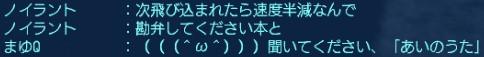 c0106921_7424485.jpg