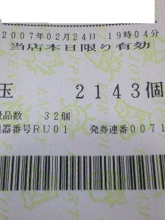 f0065228_03102.jpg