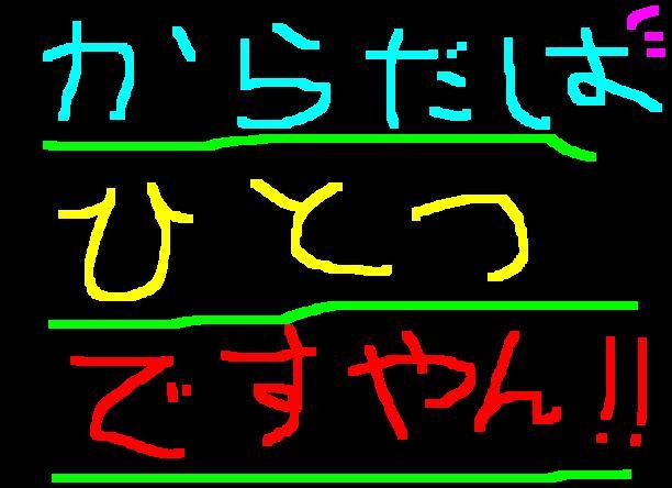 f0056935_19153643.jpg