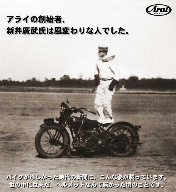 f0056935_19392914.jpg