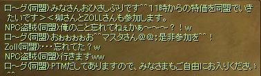 d0081044_18411371.jpg
