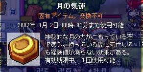 c0071746_1522851.jpg