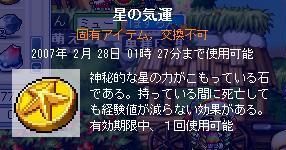 c0071746_153985.jpg