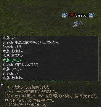 d0080448_2435920.jpg