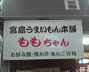 c0095949_99083.jpg