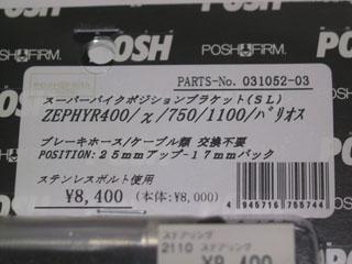 a0052952_2219417.jpg
