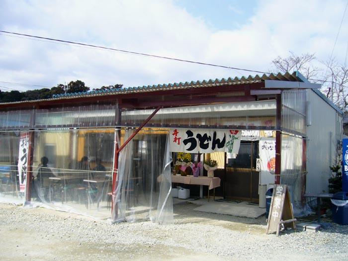 がいな製麺所 @ 加西_e0024756_951220.jpg