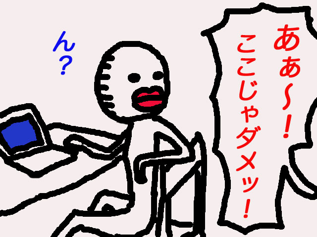 a0088057_38883.jpg