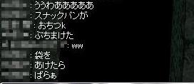 c0112758_1191551.jpg