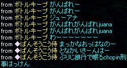 f0115259_6411359.jpg