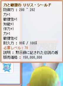 d0080568_2341020.jpg