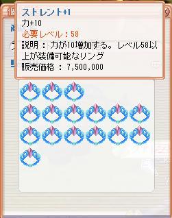 d0080568_2345170.jpg