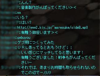 f0125970_12278.jpg