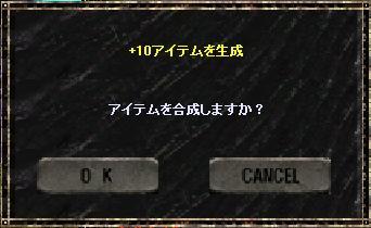 f0109674_15304596.jpg
