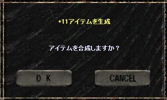 f0109674_15392849.jpg