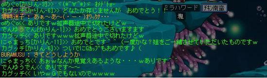 f0011782_9182274.jpg