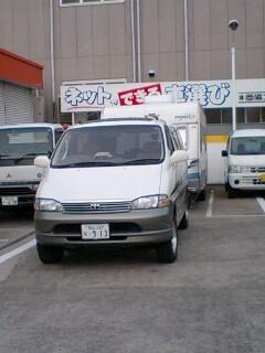 f0104284_834482.jpg