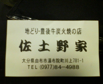 c0032588_19393819.jpg