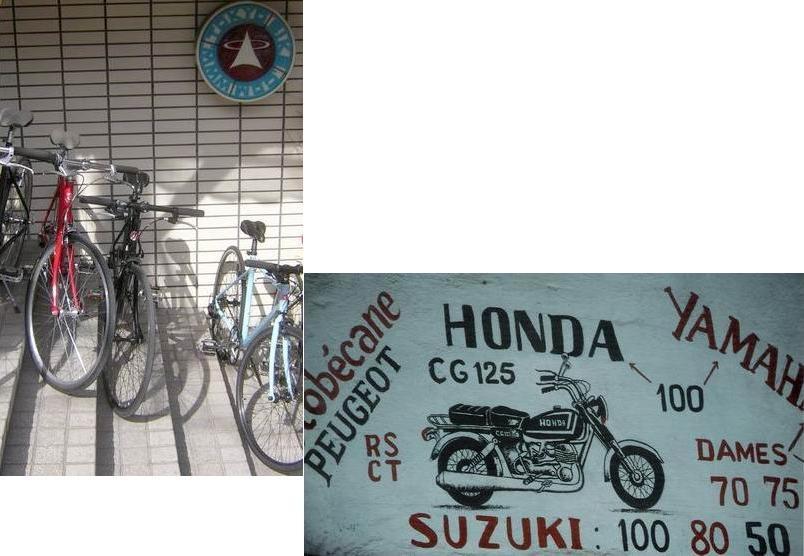 トーキョーバイクギャラリーとアフリカのHONDA_f0045090_1238585.jpg
