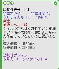 f0101894_101335.jpg