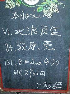 b0019597_15515270.jpg