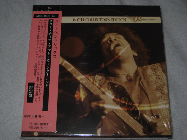 JIMI HENDRIX EXPERIENCE / 3 Nights At Winterland_b0042308_13551118.jpg