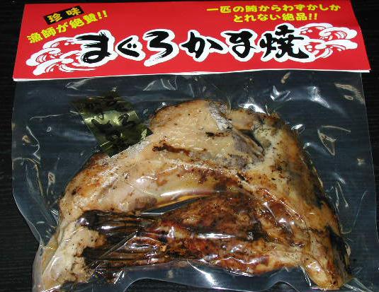 2/26 かま焼き_a0062810_1851591.jpg