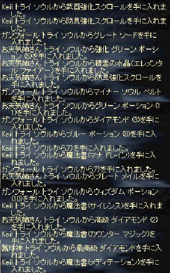 f0072010_1433138.jpg