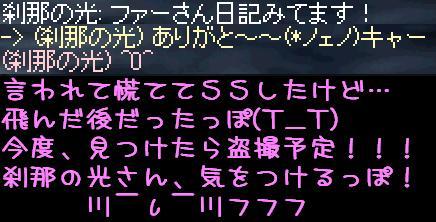 f0072010_1442032.jpg