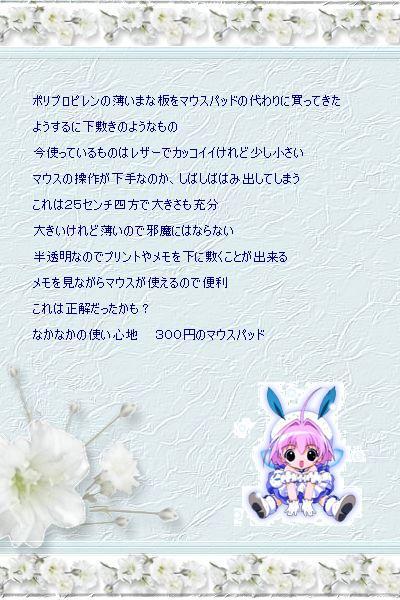 f0083610_2135092.jpg