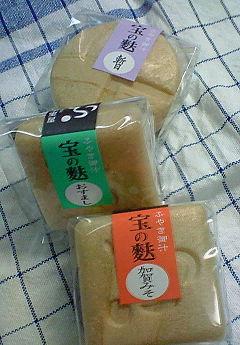 鯖の塩焼き♪_f0116812_18305942.jpg