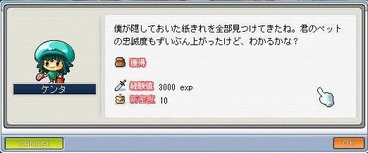 b0102513_118328.jpg