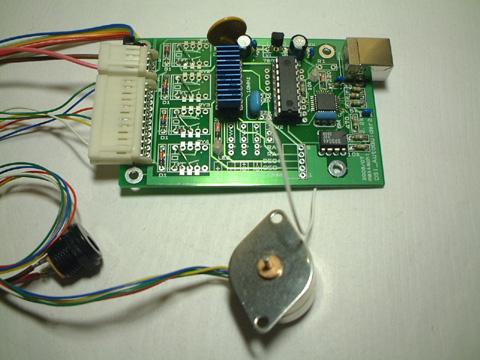 電動化フィルターホイルのベンチテスト_c0061727_22454062.jpg