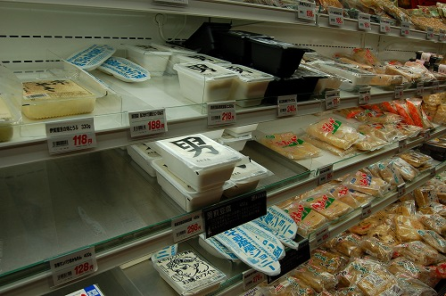 隠れた名品 福井の豆腐 おたとうふ_b0097729_01516.jpg