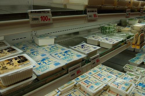隠れた名品 福井の豆腐 おたとうふ_b0097729_0272467.jpg