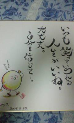 f0053929_13397.jpg