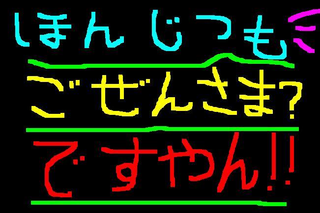 f0056935_21422199.jpg