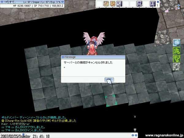 b0084339_1464653.jpg