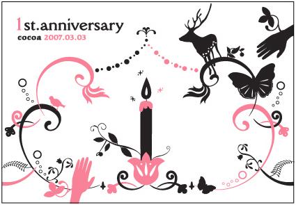 1周年イベント、焼き菓子の販売あります☆_a0043747_1522812.jpg