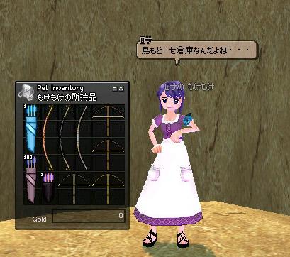 b0074747_146689.jpg